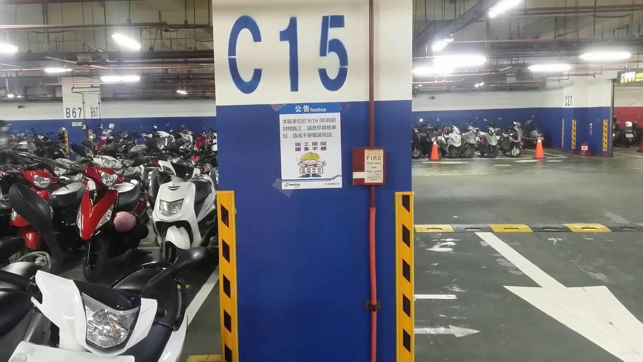 台北捷運淡水站的收費轉乘停車場,16日起將進行為期約80天的改善工程,屆時部分汽...