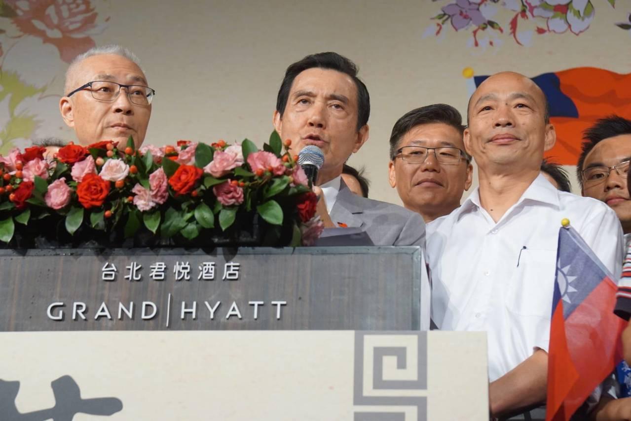 國民黨主席吳敦義(左起)、前總統馬英九、國民黨總統參選人韓國瑜一同參加國民黨所舉...