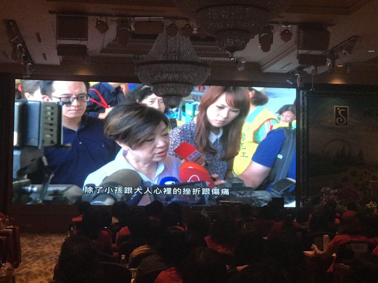 演講會中播放的高雄氣爆影片。記者徐白櫻/攝影