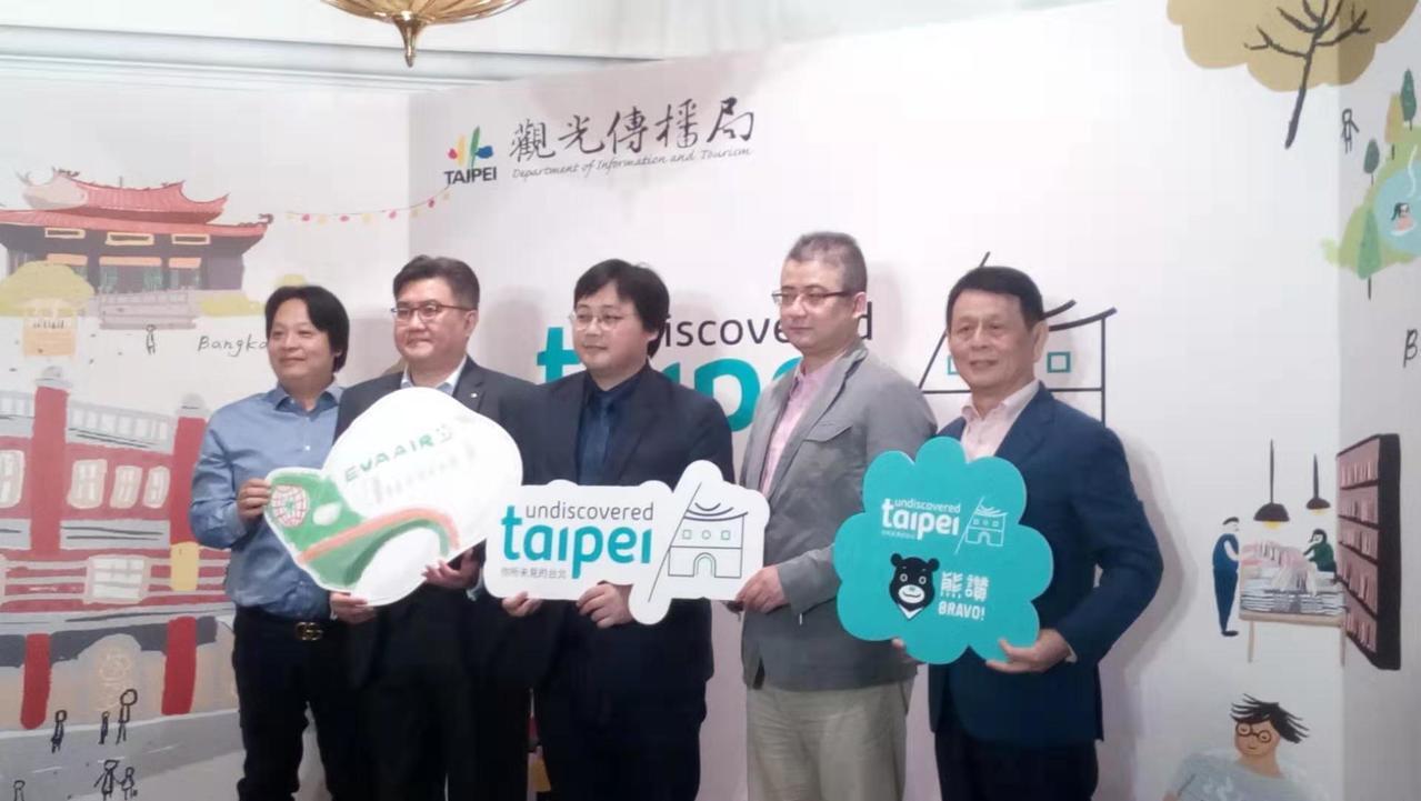 台北市觀光傳播局15日在上海舉行推介會,著重針對組團社、會展業者及商務考察,推介...