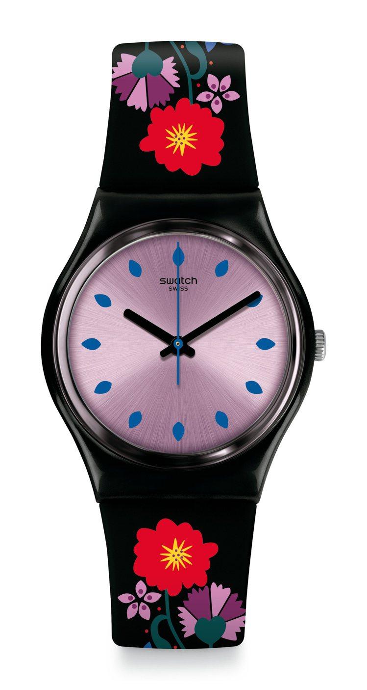 SWATCH花開滿園COQUELICOTTE腕表,2,050元。圖/SWATCH...