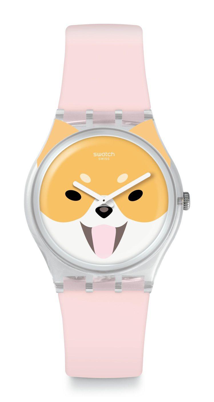 SWATCH俏皮秋田犬AKITA INU腕表,2,050元。圖/SWATCH提供