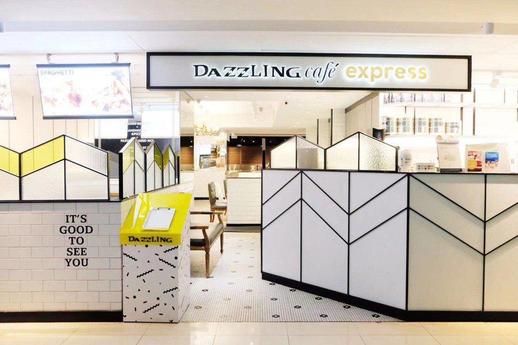 Dazzling Café Express 台北車站店。圖/Dazzling C...
