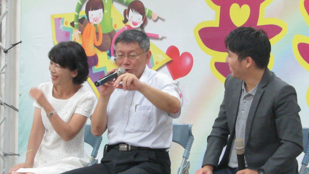 台北市長柯文哲(中)今天自爆沒有餵過小孩子吃奶,陳佩琪(左)在旁難掩笑容。記者范...
