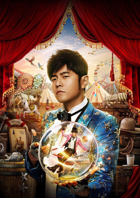 周杰倫出道20周年的巡演「嘉年華」於10月在上海起跑。圖/杰威爾提供