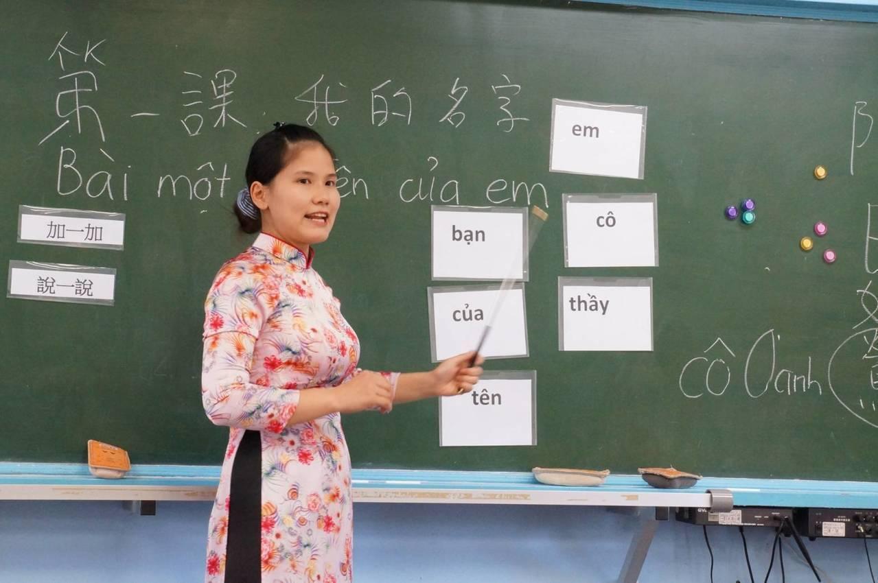 7種東南亞新住民語9月起首列小學課程。報系資料照