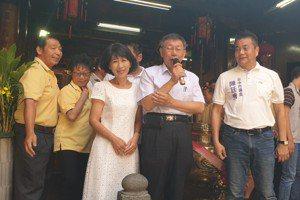 民眾黨立委提名首波本周公布 蔡宜芳、張幸松可望備戰