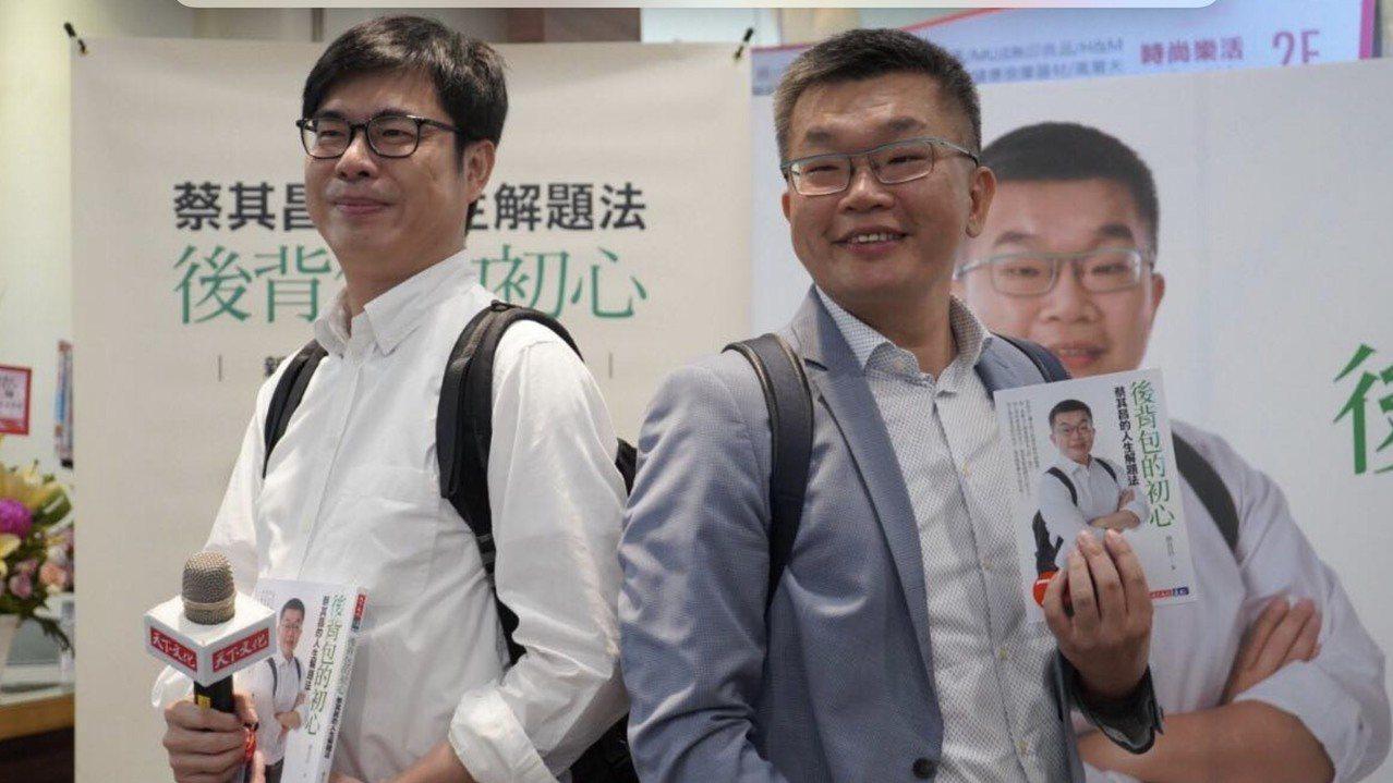第一選區現任立委蔡其昌(右)日前發表新書。 圖/取自蔡其昌臉書