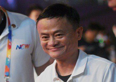 馬雲卸任阿里巴巴集團董事局主席,集團CEO張勇接任。中新社