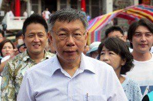 台灣民眾黨官網遭駭客入侵? 黨員註冊系統被癱瘓