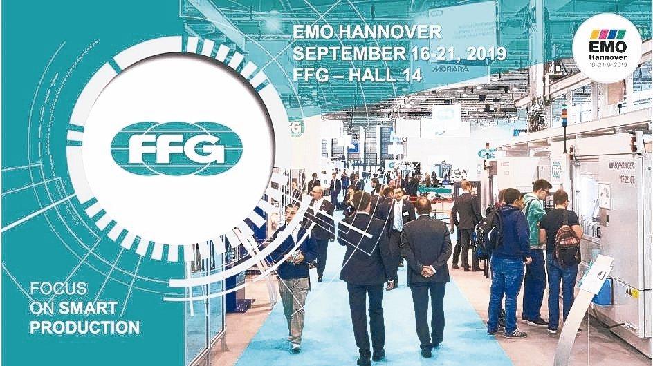 EMO漢諾威展,友嘉集團包下一整座展館14館展出。 友嘉集團/提供