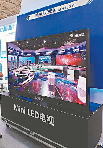 金融、Mini LED、工業自動化是Q4三大亮點產業,成為市場追捧焦點。圖為Mini LED面板電視。 本報系資料庫