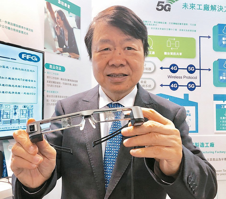 友嘉集團總裁朱志洋說明5G未來工廠可透過MR或VR眼鏡,與遠端專家進行雙向通訊與...