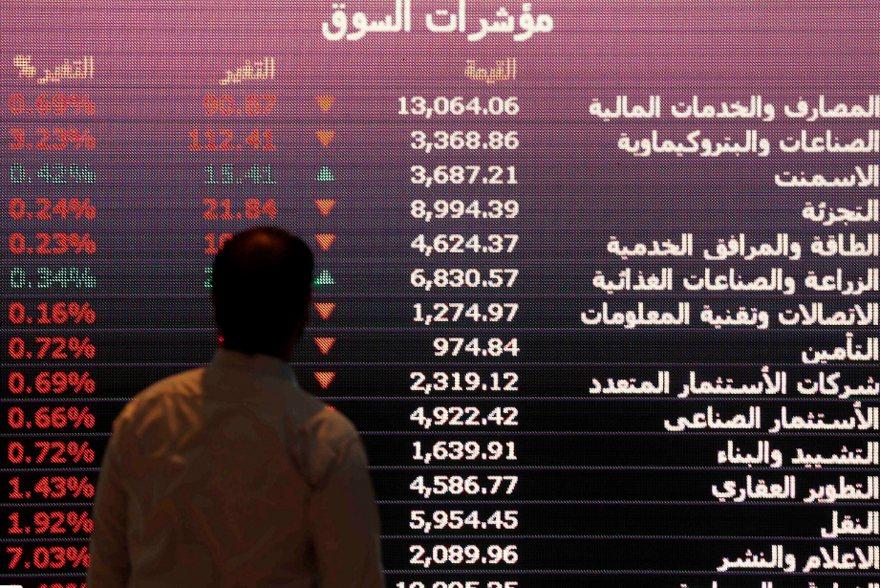 無人機攻擊事件影響,沙國股市15日開盤一度重挫超過3%。 路透