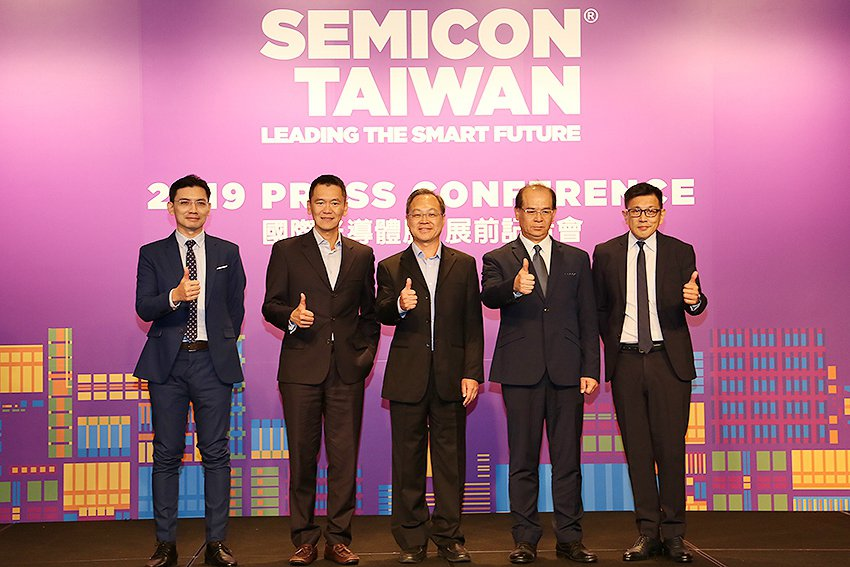 「SEMICON Taiwan(國際半導體展)」今(16)日舉辦展前記者會。 曹...