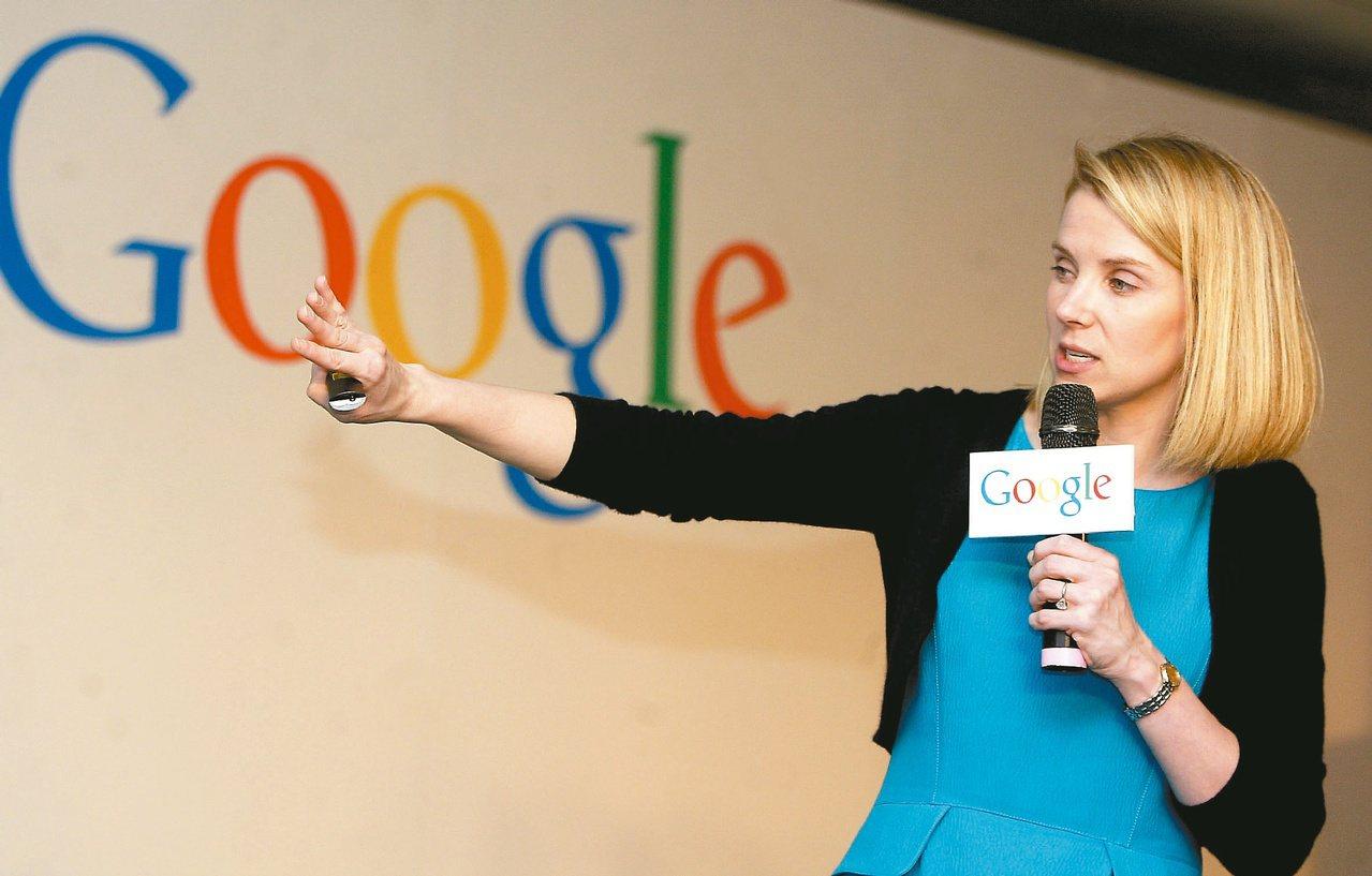 前雅虎執行長瑪莉莎.梅爾(Marissa Mayer)是成功的內向者代表人物之一...
