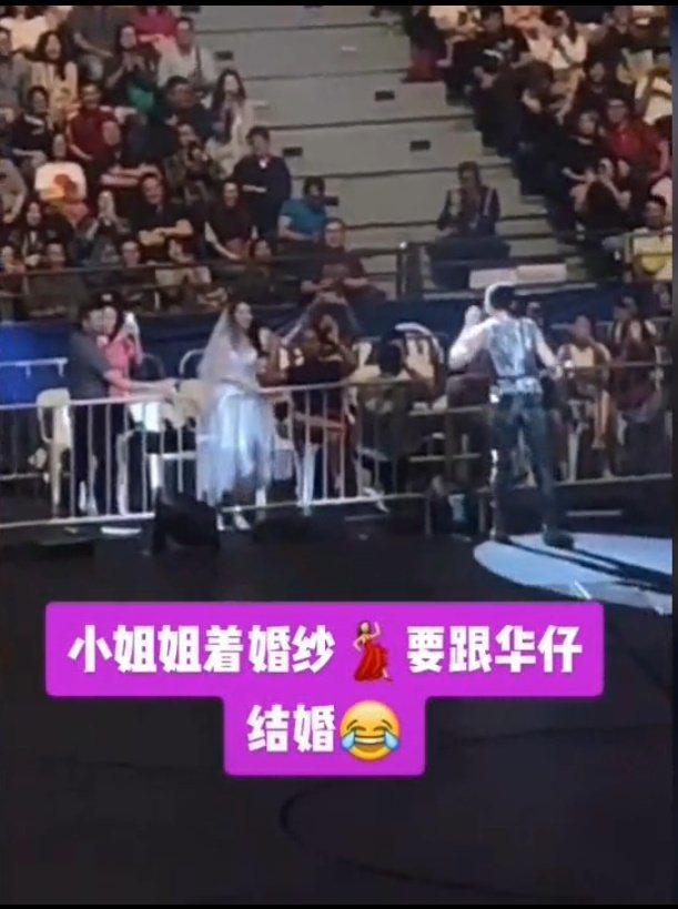 演唱會上有女粉絲穿著婚紗向劉德華求婚。 圖/擷自騰訊網站