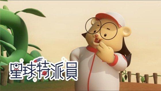Ushow動畫團隊的動畫作品「星球特派員」。  Ushow/提供