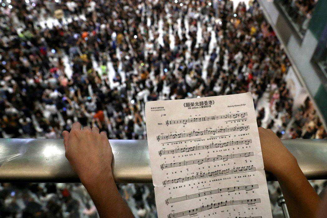 香港市民近日陸續發起合唱〈願榮光歸香港〉行動。攝於9月11日,新時代廣場。 圖/路透社