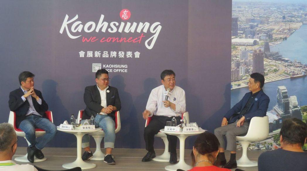 高雄市政府推出「Kaohsiung,we connect」會展新品牌,邀請品牌策...