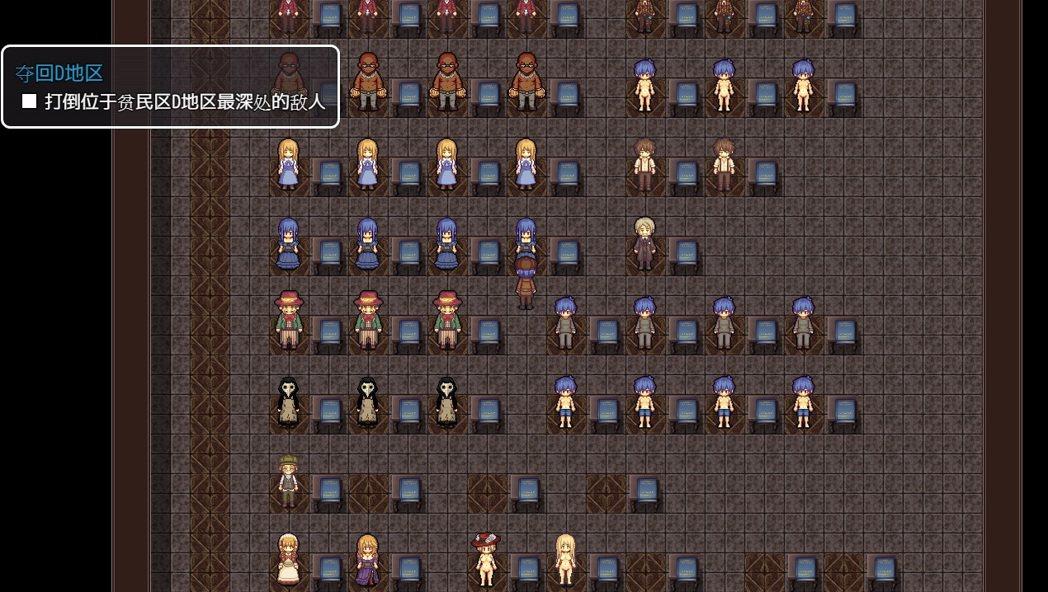 遊戲中直接開放回想屋,也寫有事件觸發條件便利玩家收集。