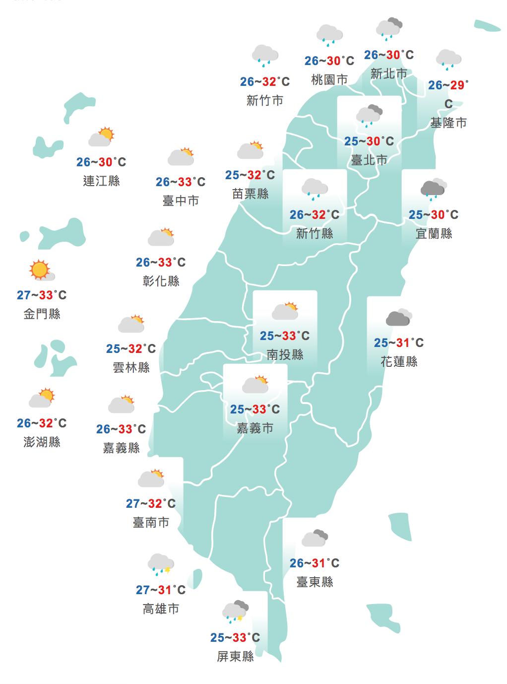 今天北部、東半部、南部容易出現雨勢。圖/取自中央氣象局網站