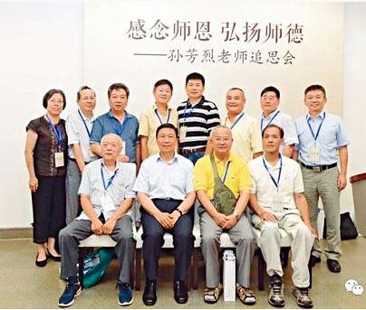 中共前國家副主席李源潮(前排左二)在復旦大學出席追思會,目的在打破流言。照片/星...