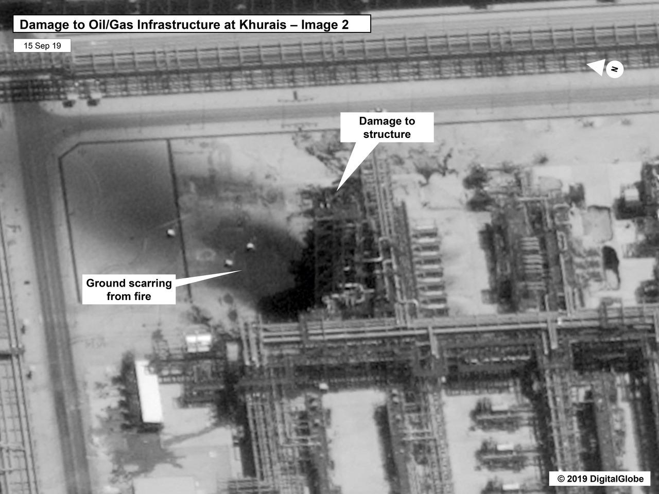 美國政府15日公布沙國胡拉伊斯油田遭攻擊後的衛星圖像。美聯社