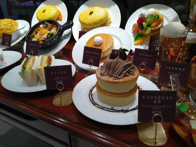 星乃珈琲店的餐點。記者黃仕揚/攝影