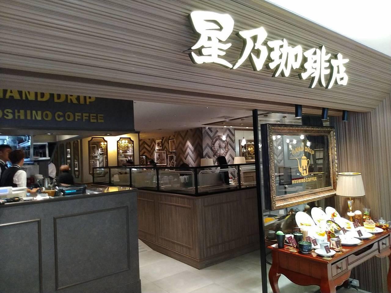 星乃珈琲店今天開幕。記者黃仕揚/攝影