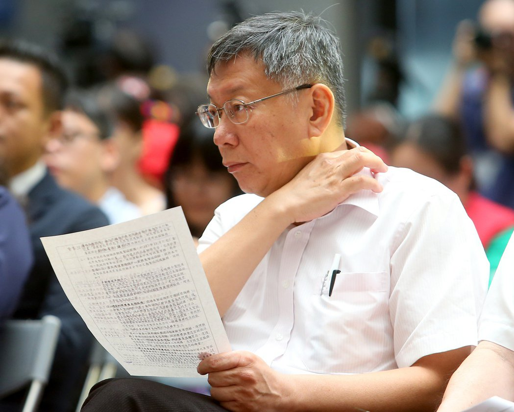 台北市長柯文哲上午出席北市府失智症照護推廣活動,被媒體問到「台灣是 Chines...