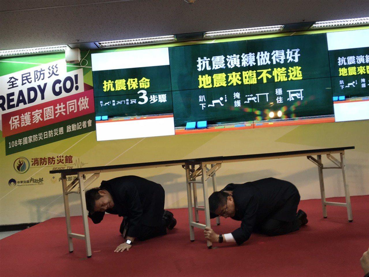 徐國勇與陳文龍親自示範地震來襲時應採取的應變措施。記者柯毓庭/攝影