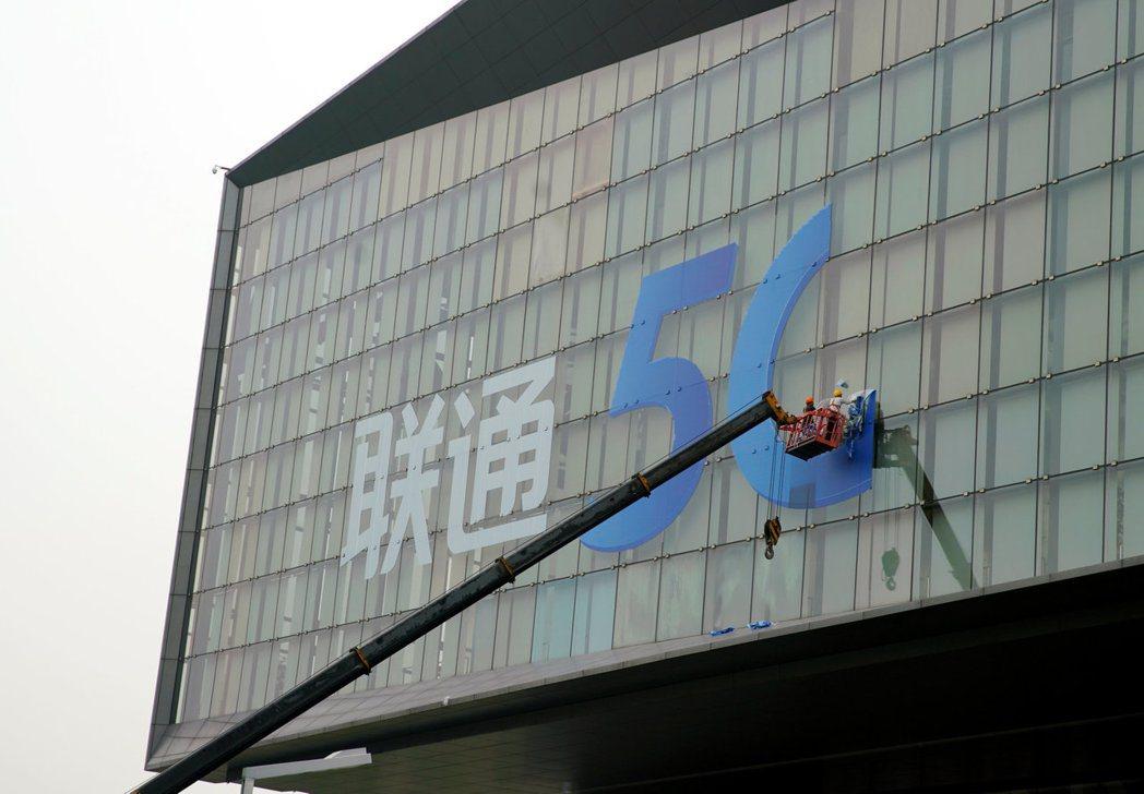 2名美國聯邦參議員16日致函聯邦通信委員會,要求考慮是否禁止中國大陸電信公司「中...