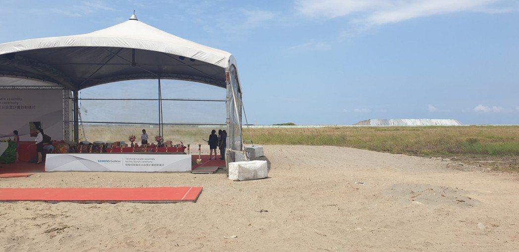 西門子歌美颯機艙組裝廠在台中港租地設廠,租地3公頃,是歐洲以外的離風風電機艙組裝...