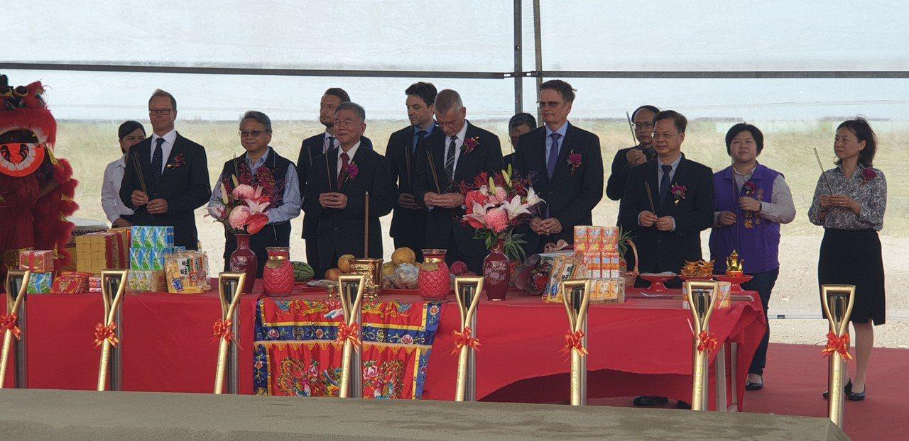 西門子歌美颯機艙組裝廠在台中港租地設廠,租地3公頃,今天舉行設置計畫啟用儀式,外...