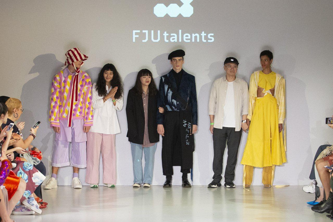 FJU talents設計師謝幕。圖/輔仁大學織品服裝學系提供