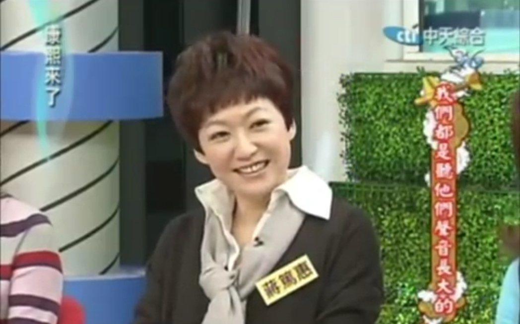 蔣篤慧是台灣知名配音員。圖/摘自YouTube
