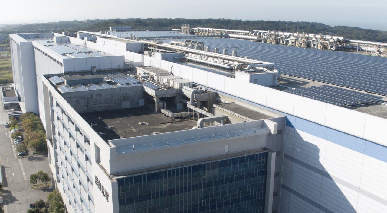 群創架設太陽能板自主發電。群創/提供