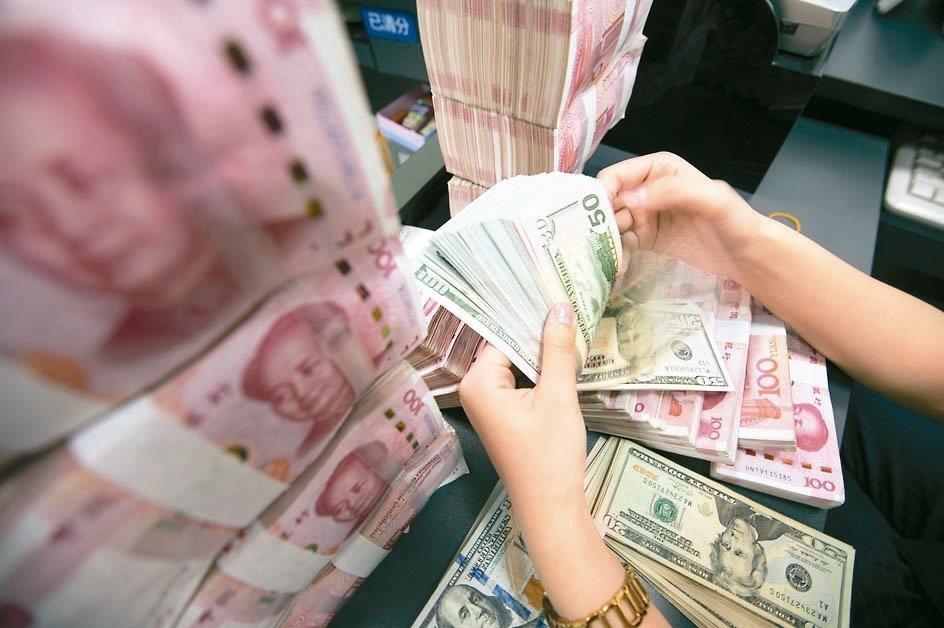 交通銀行台北分行提醒,市場顯然過度樂觀,須嚴防人民幣失望性賣壓出籠。(歐新社)