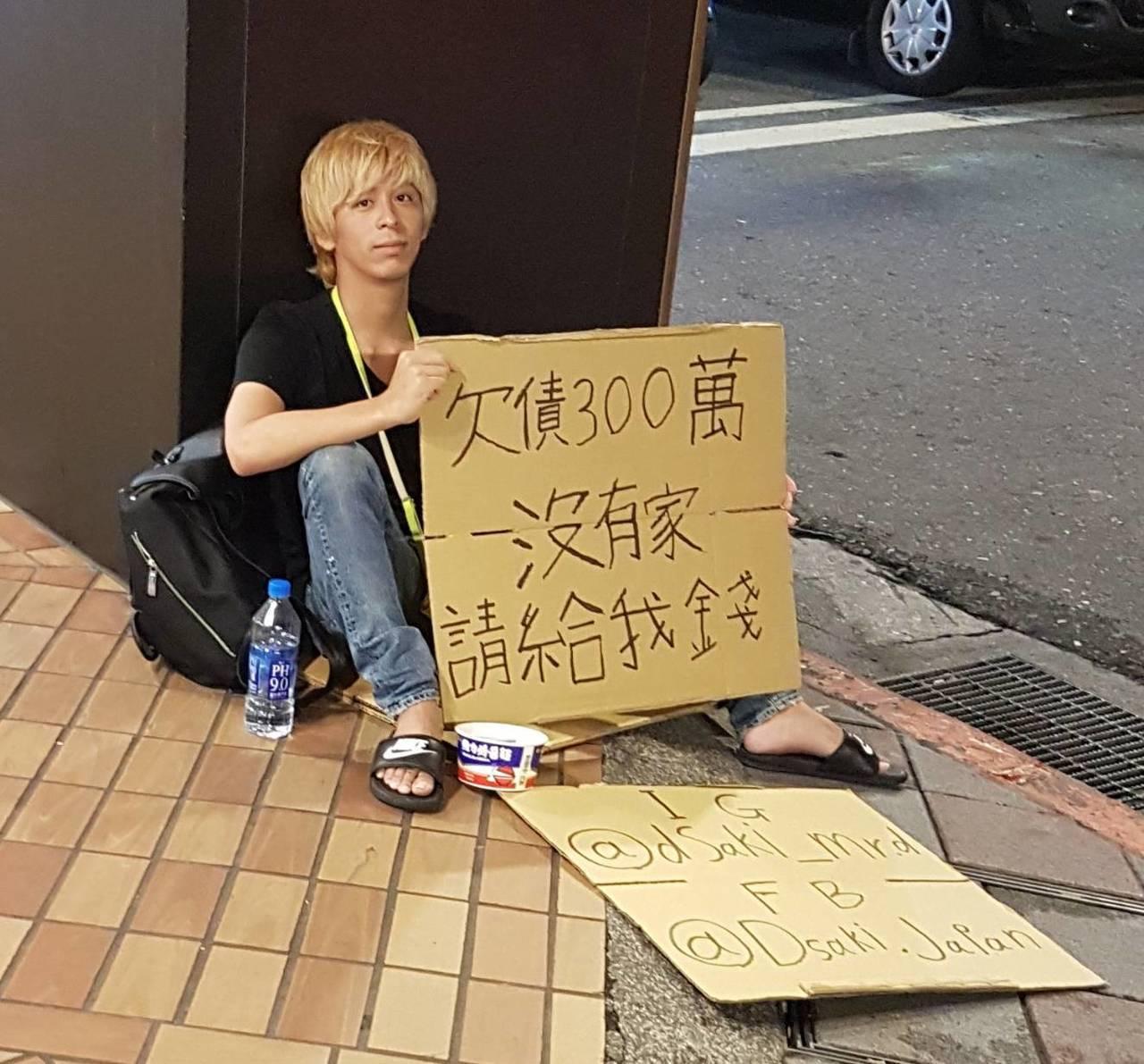 日本籍YouTuber「Mr.D」昨晚坐在台北市林森北路、南京西路口的麥當勞柱下...