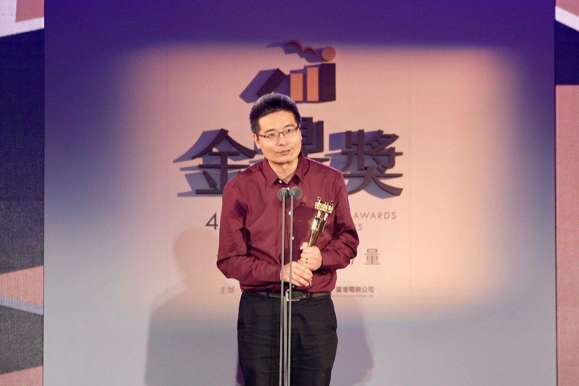 慈濟大學生命科學系助理教授陳俊堯著作《值得認識的38個:細菌好朋友》獲金鼎獎的圖...