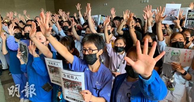 沙田威爾斯親王醫院數百名醫護人員下午舉行「和你拖」行動,築起人鏈,要求港府回應五...