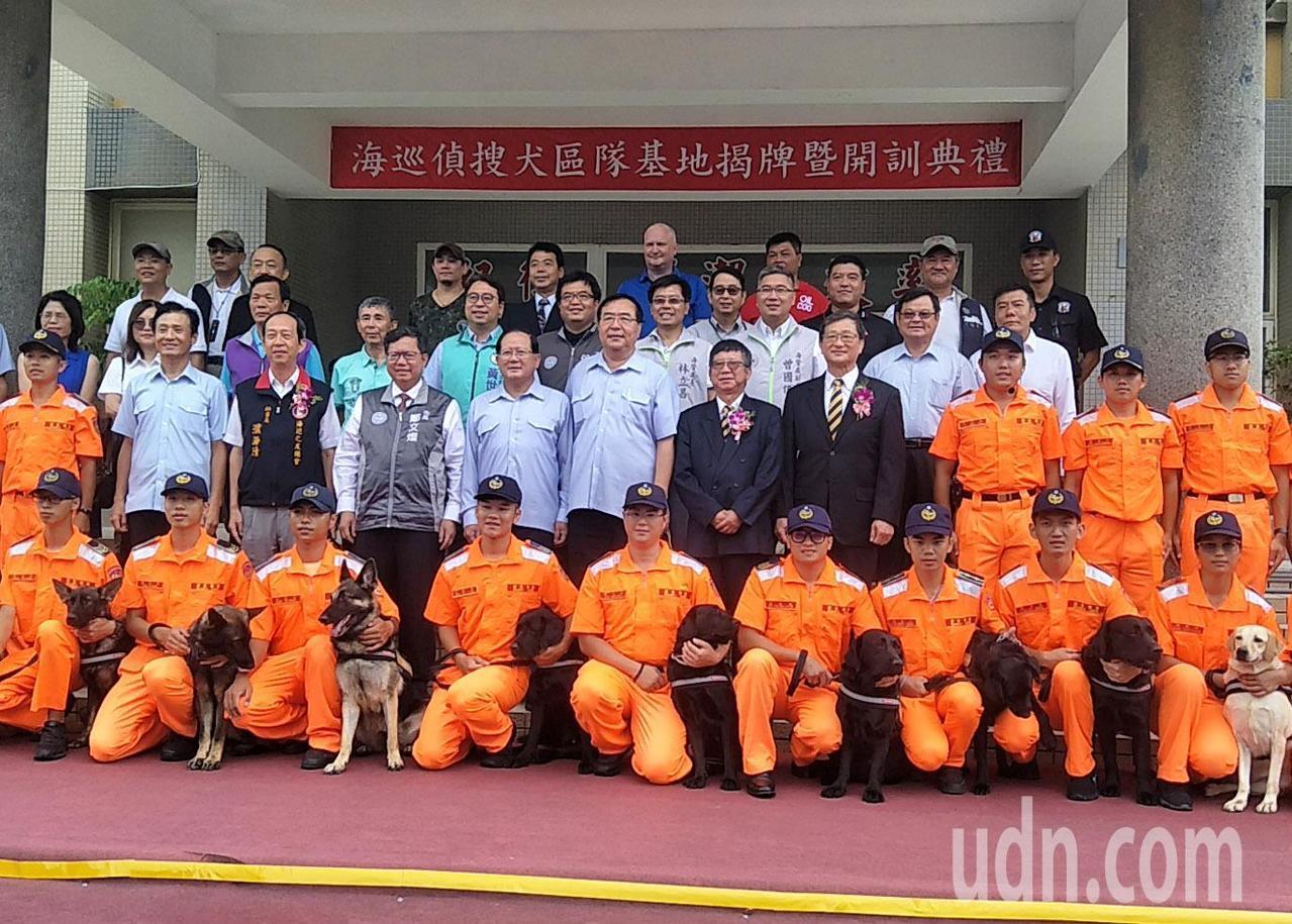 海巡署成立海巡偵搜犬區隊及基地揭牌儀式,宣布海巡偵搜犬隊成軍,明年服勤,增加台灣...