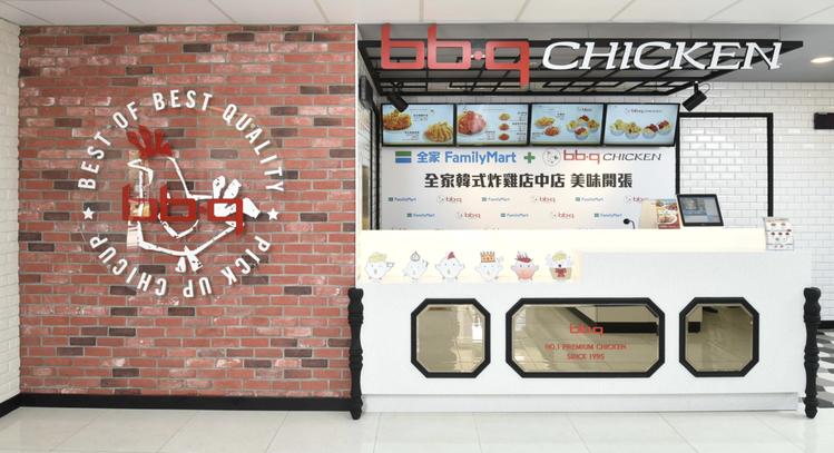 韓式炸雞餐廳「bb.q CHICKEN」11月與國人見面。圖/全家便利商店提供