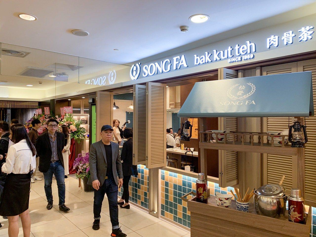 「松發肉骨茶」台灣首店位於台北SOGO復興館B2。記者張芳瑜/攝影