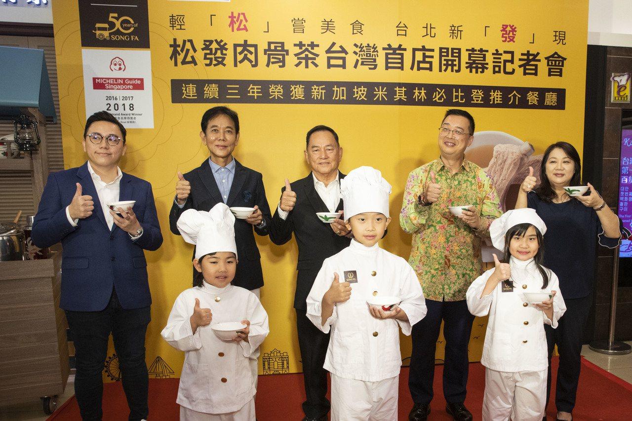松發肉骨茶創始人楊應松先生(後排中)特地來台參與開幕儀式。圖/業者提供
