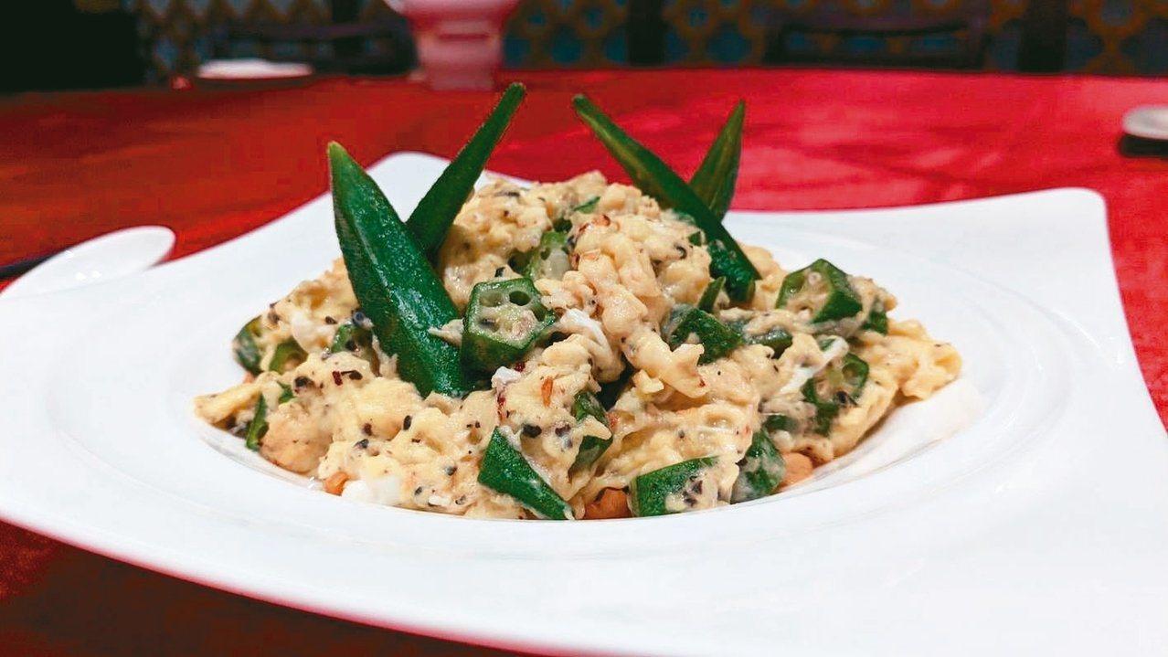 秋葵是料理常見食物,中國大陸卻有民眾錯把曼陀羅當秋葵食用。圖/報系資料照