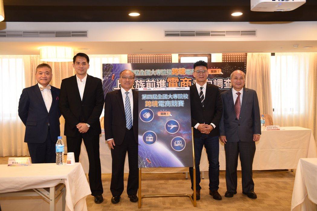 阿里巴巴B2B積極培育台灣跨境外貿人才,今日宣布「第四屆全國大專院校B2B跨境電...