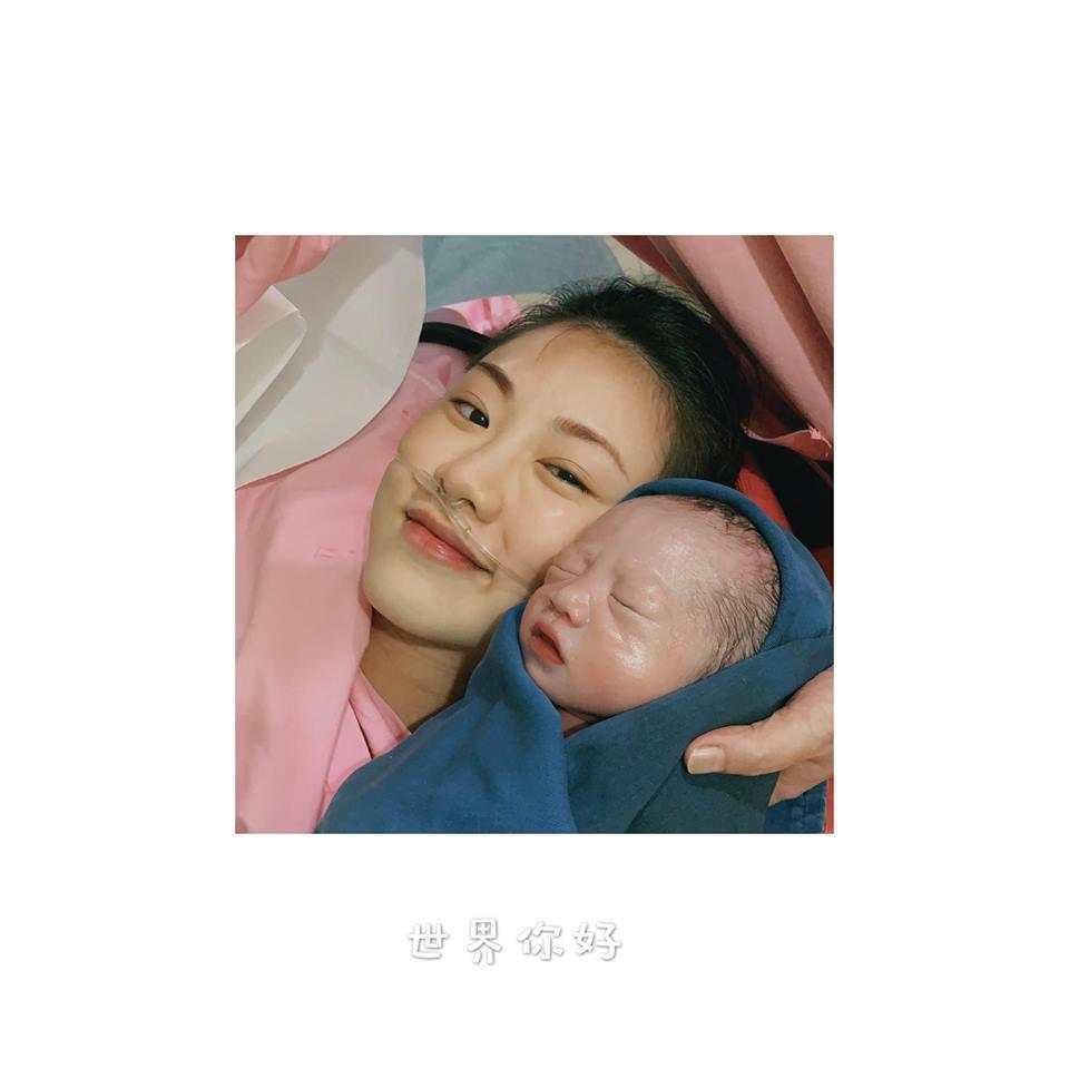 陽詠存分享兒子誕生喜訊。圖/摘自臉書