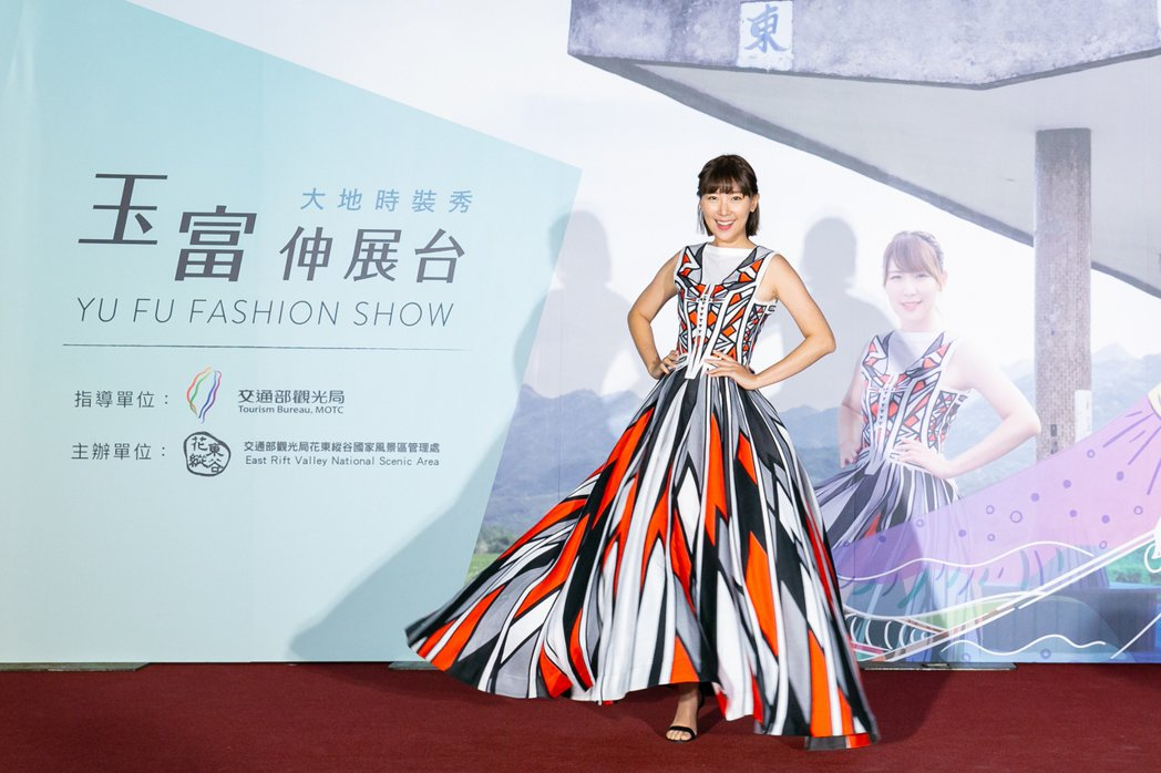 李懿擔任「2019玉富伸展台大地時裝秀」形象大使。圖/伊林提供